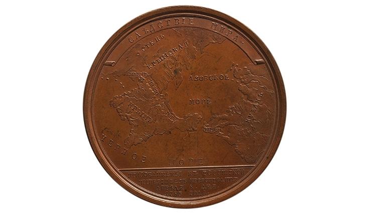 Медаль«Впамять присоединения Крыма и Тамани к России»