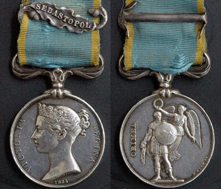 «Крымская медаль»
