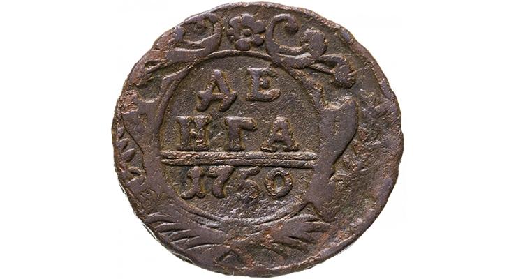 Медная монета денга