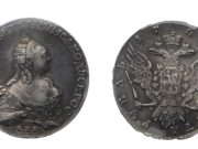 Монеты 1758 года