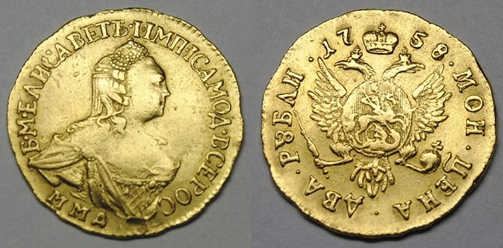 Монеты для дворцового обихода