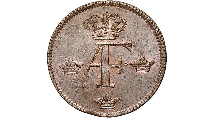 1 эре SM