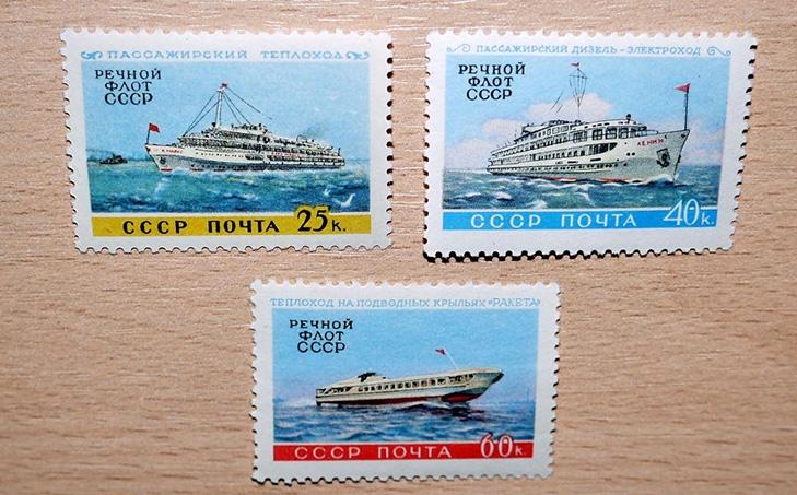 Марки «Речной флот»