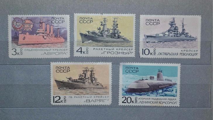 Серия «Боевые корабли ВМФ»