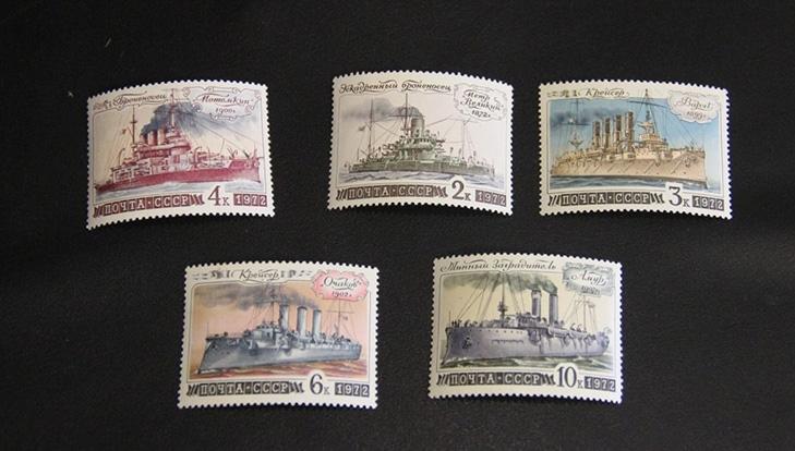 Марки с кораблями 1972 года