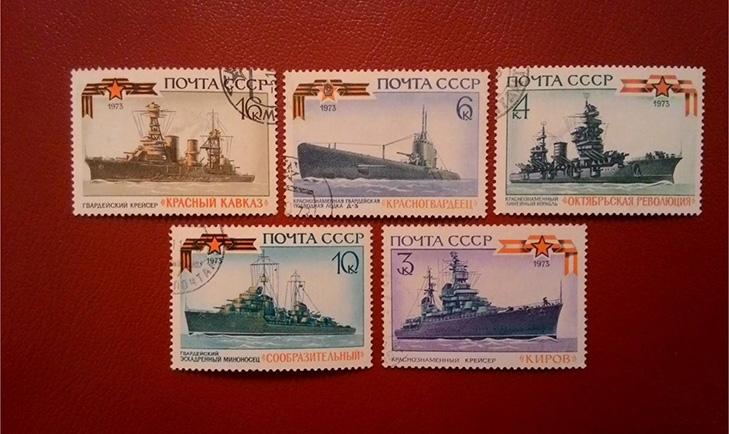 Марки с кораблями 1973 года