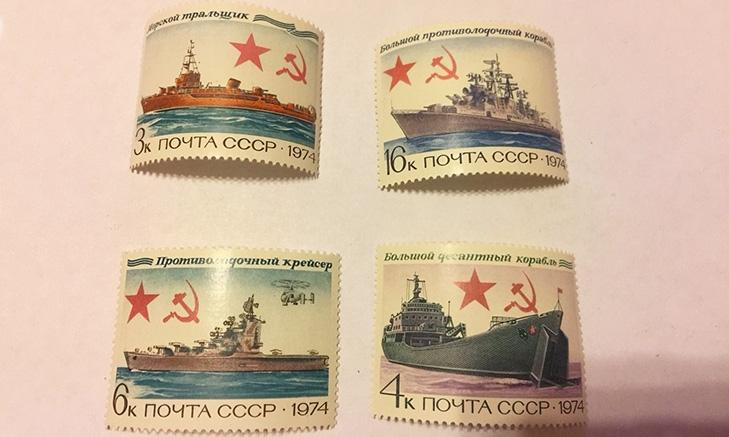 Марки с кораблями 1974 года