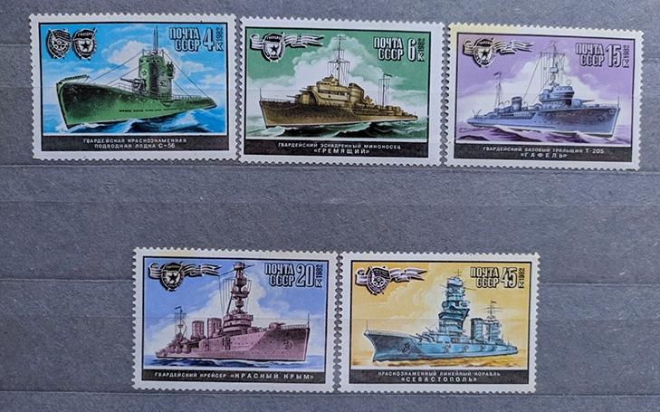 Марки с кораблями 1982 года