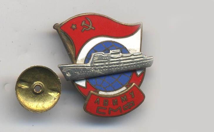 Знак ЛВИМУ СМФ