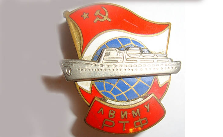 Знак ЛВИМУ РТФ
