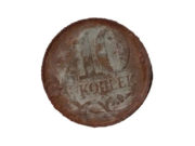 Как очистить монету от ржавчины
