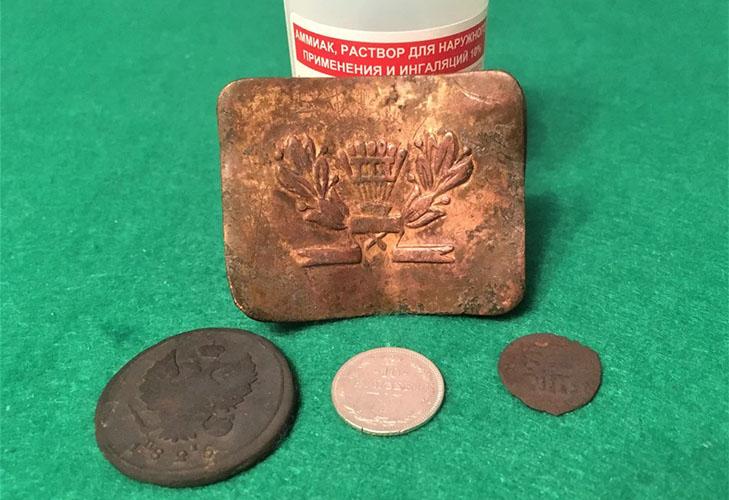 Очистка ржавчины с монет нашатырным спиртом