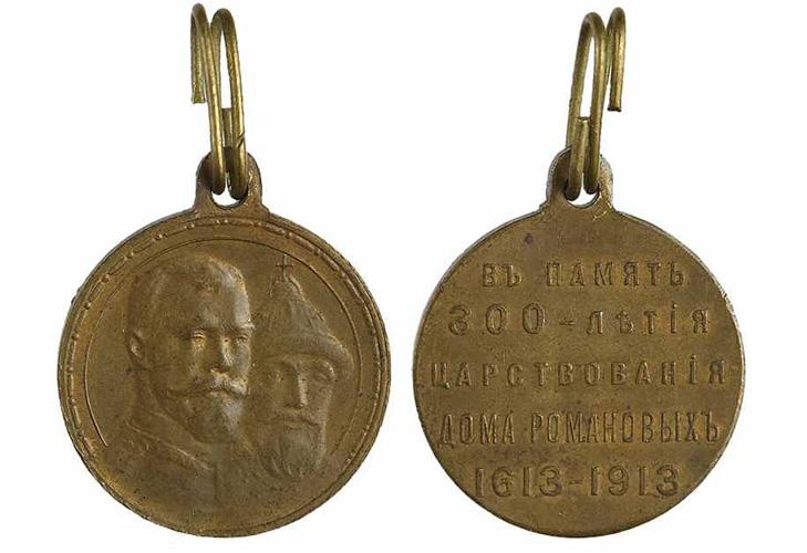 Дизайн медали «300 лет дому Романовых»