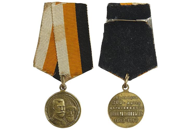 Описание медали «300 лет дому Романовых»
