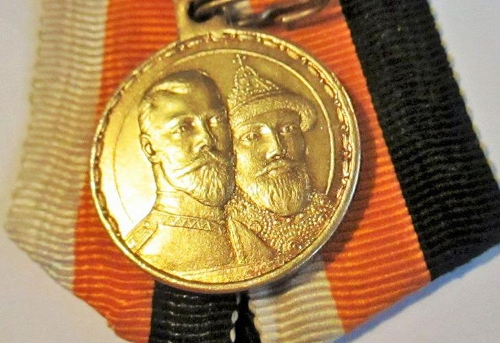 Вручение медали «300 лет дому Романовых»