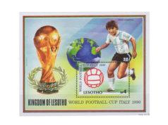 Почтовые марки про футбол