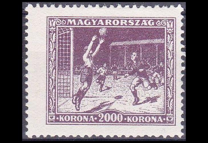 Марка, Венгрия, 1925 г.