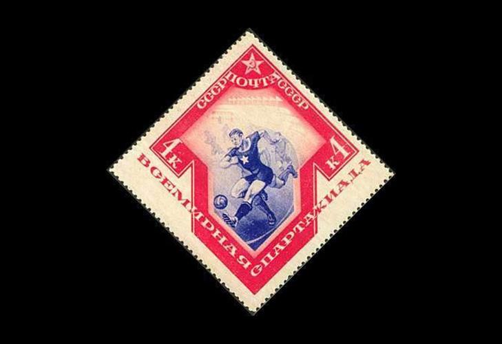 Футбольная марка, СССР, 1935 г.