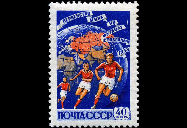 Футбольная марка, СССР, 1958 г.