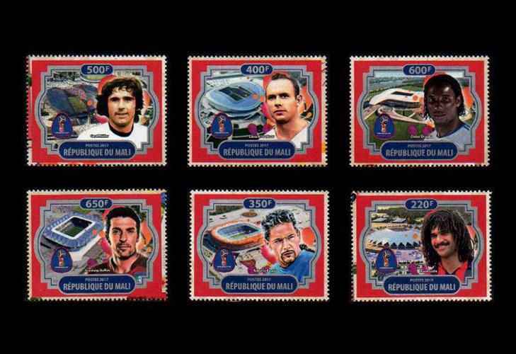 Чемпионат Мира по футболу на марках